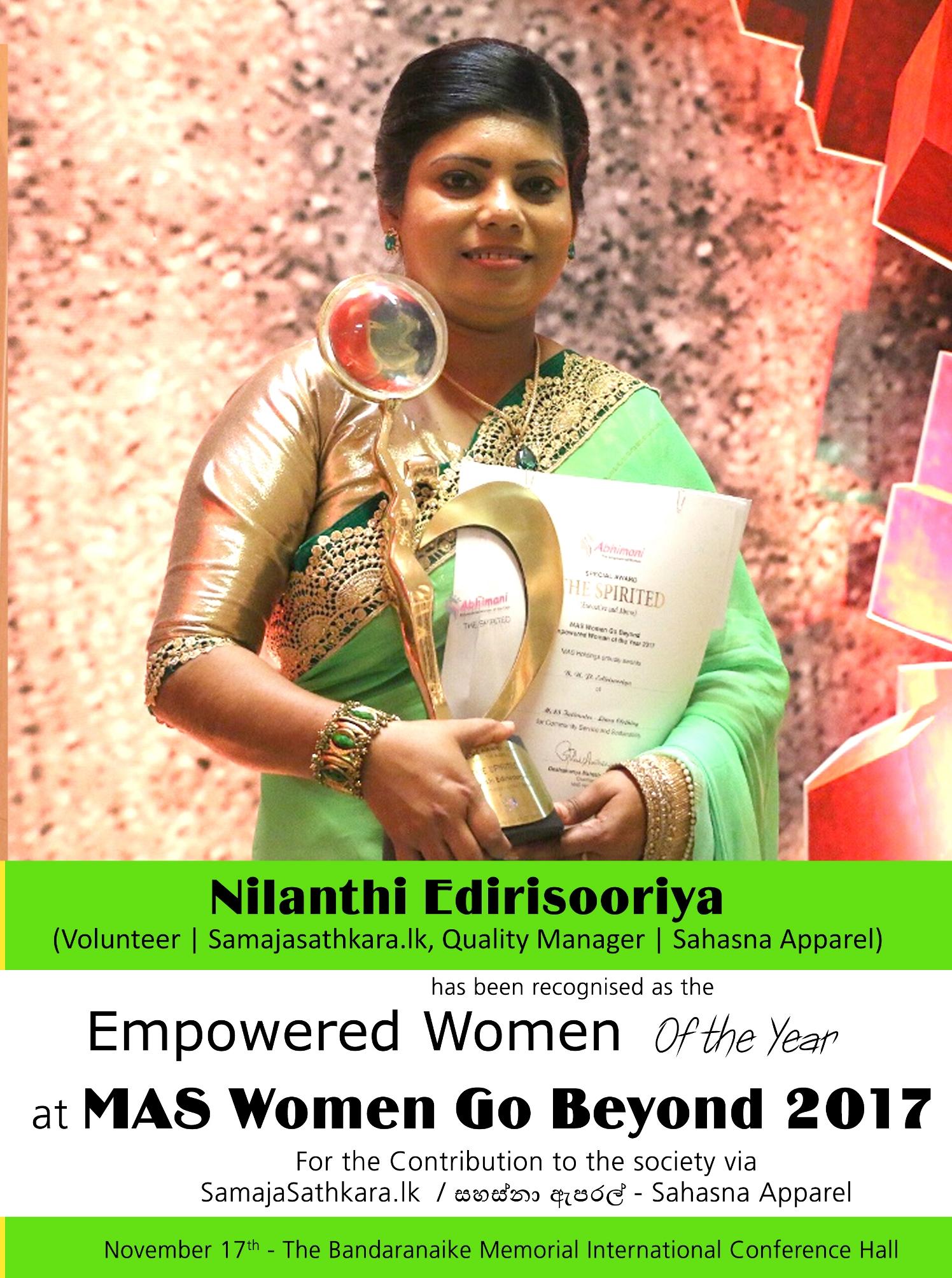 most empowred award
