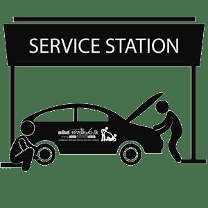 service small