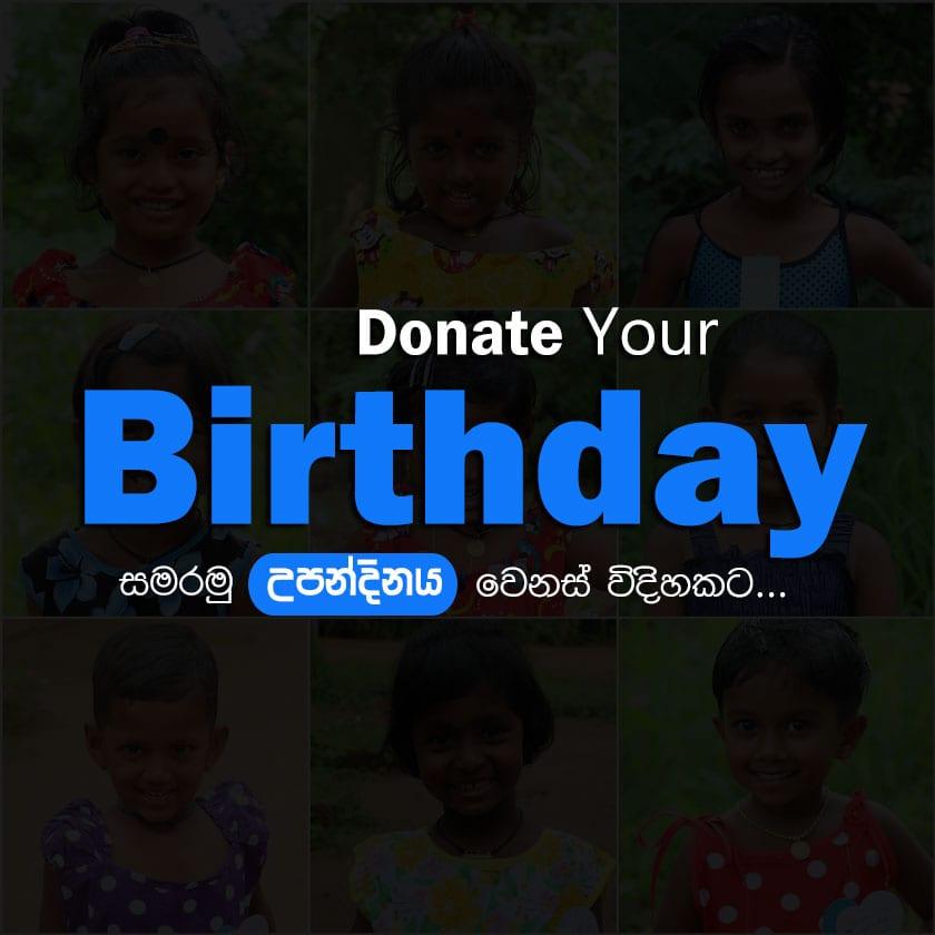 doante birthday