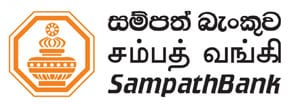 sampathbank logo
