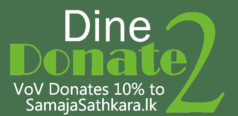 dine2donate