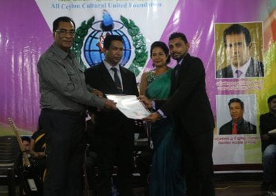 deshamanya award 11